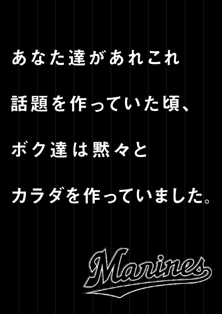 195_marines_01
