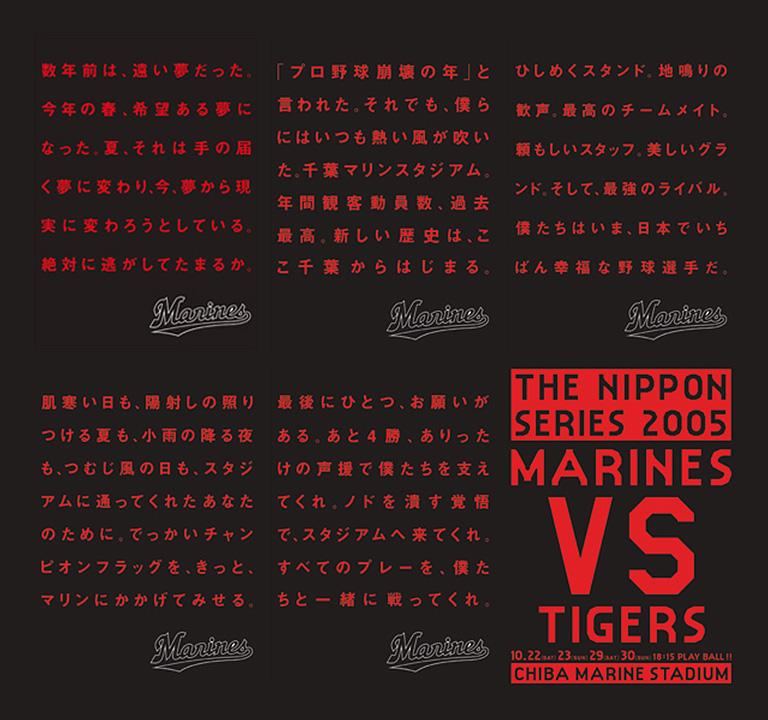 226_marines_01