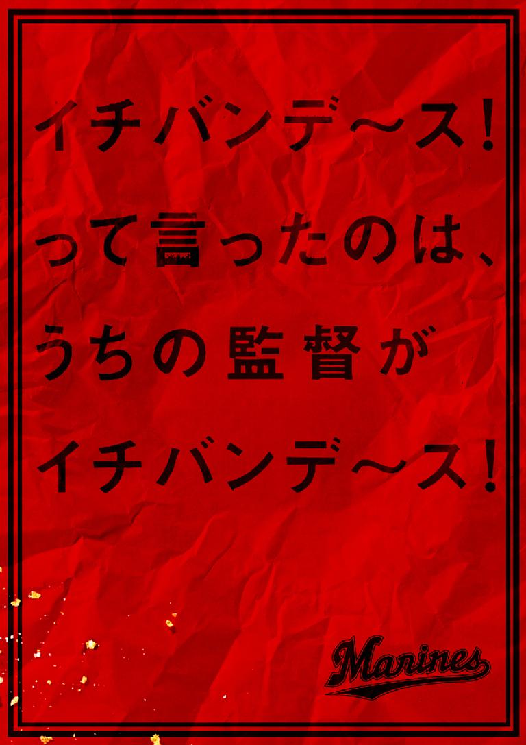 235_marines_03