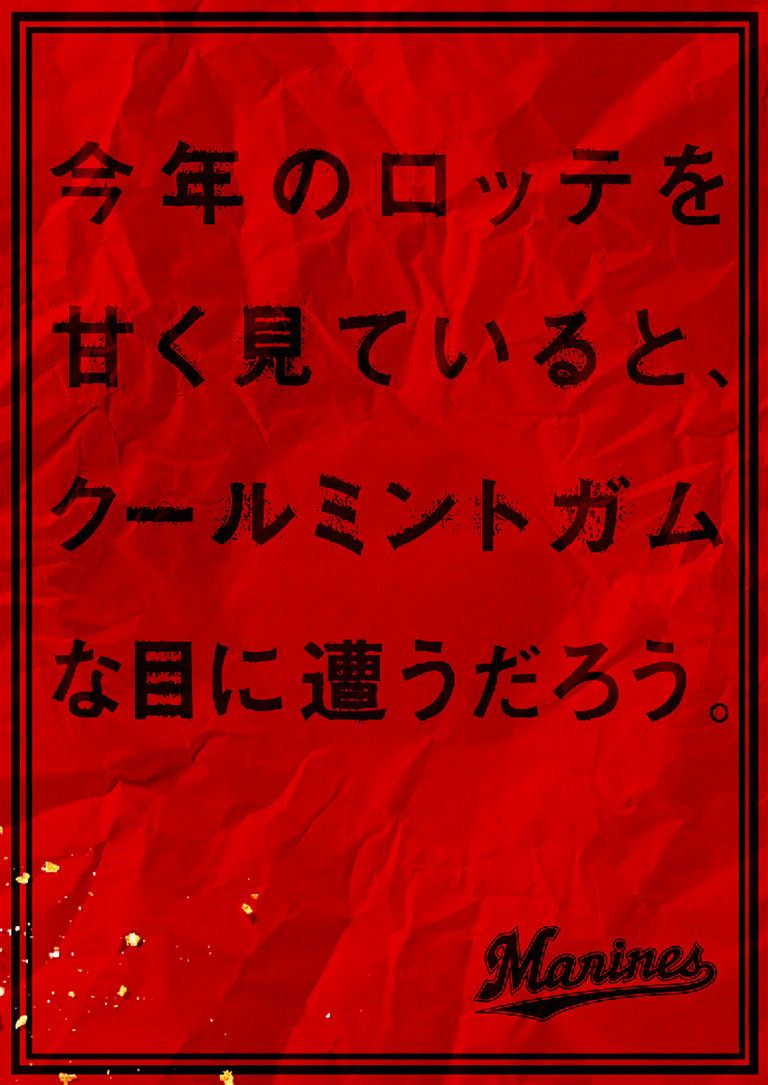235_marines_04