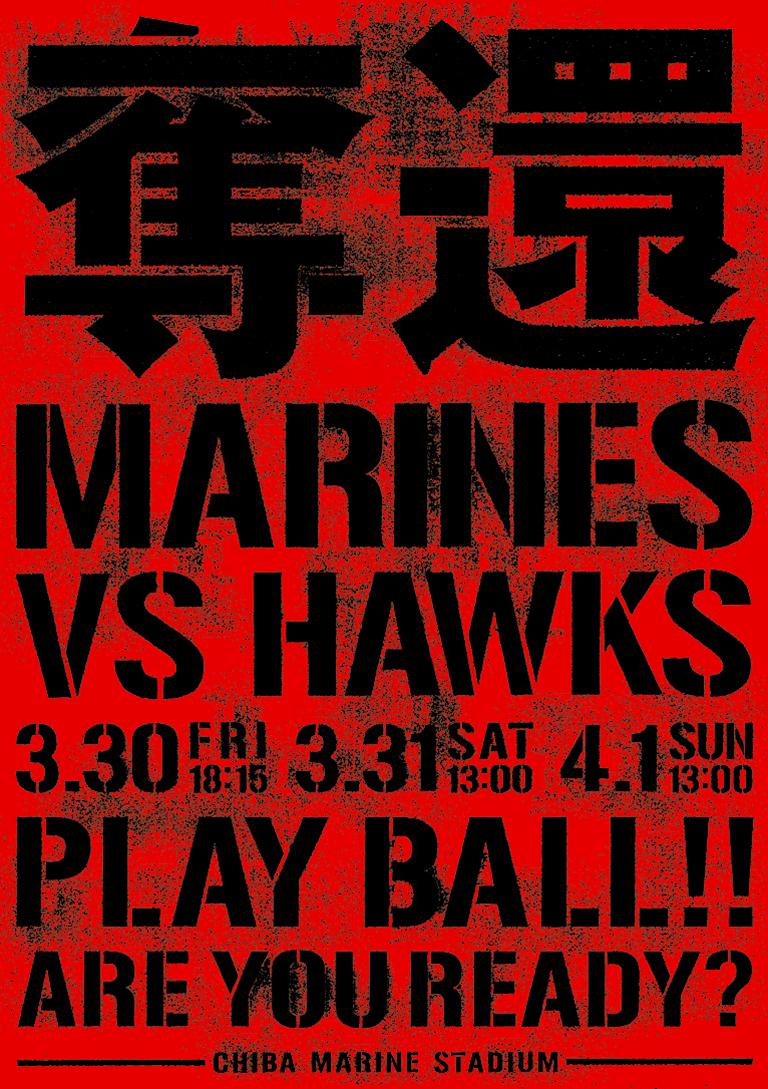 245_marines_01