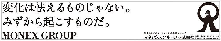 364_monexgroup_01