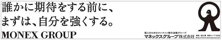 364_monexgroup_02