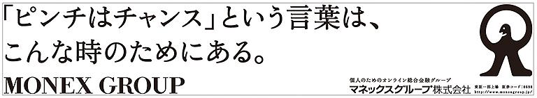 364_monexgroup_03