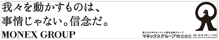 364_monexgroup_04