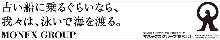 364_monexgroup_05