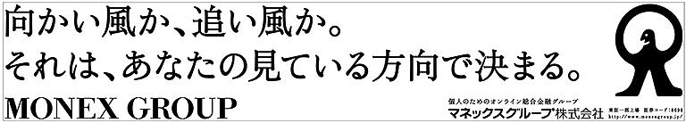364_monexgroup_06