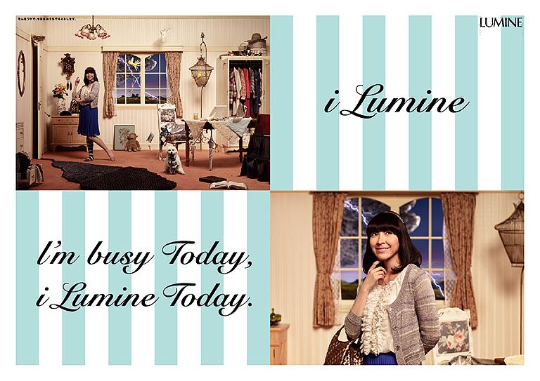 487_lumine_01