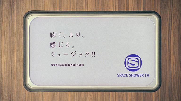 1194_spaceshowertv_05