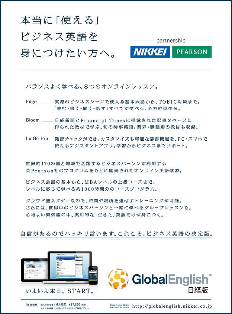 1265_nikkei_01