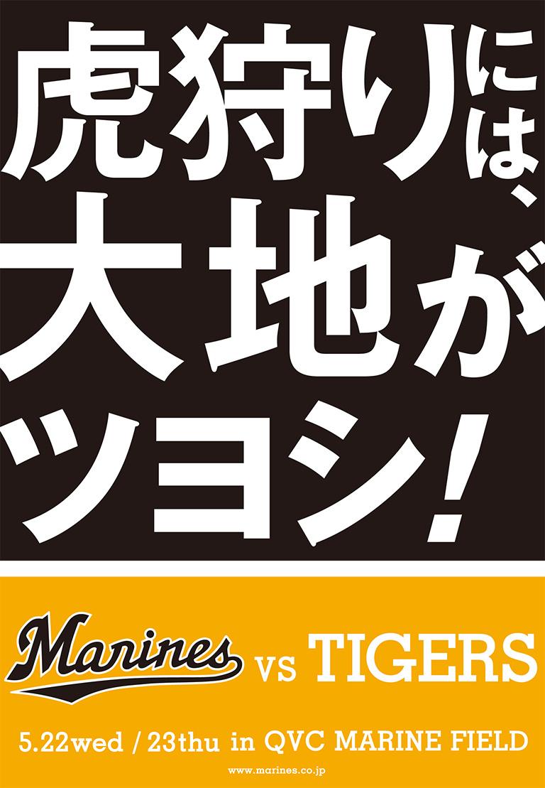 1271_marines_03