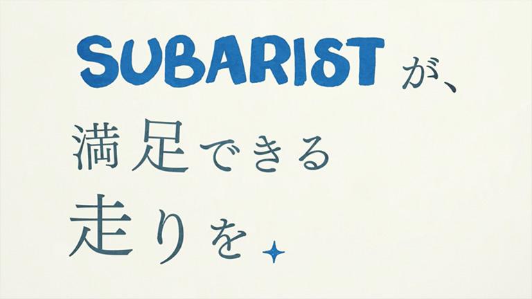 1408_subaru_07