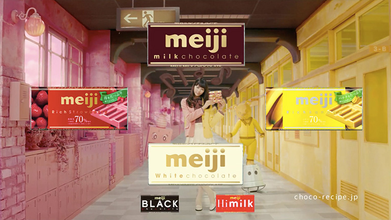 1501_meiji_05