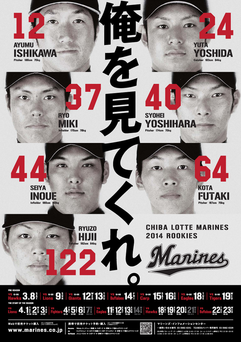 1510_marines_03