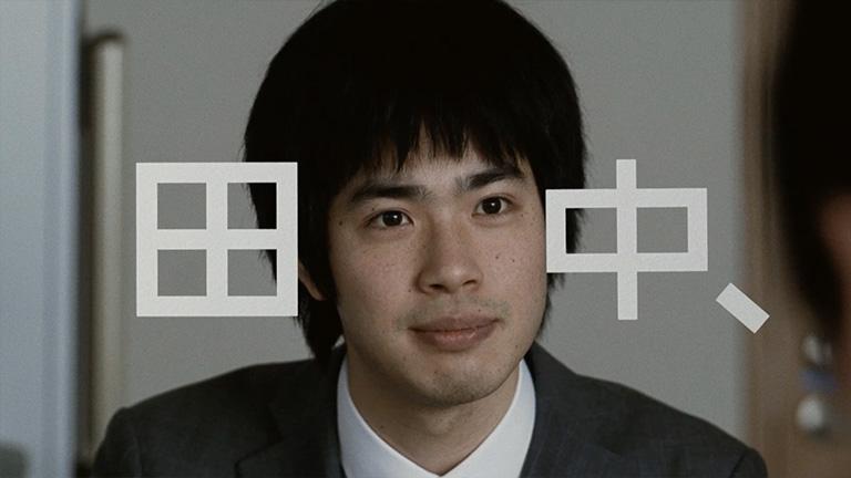 1519_nikkei_07