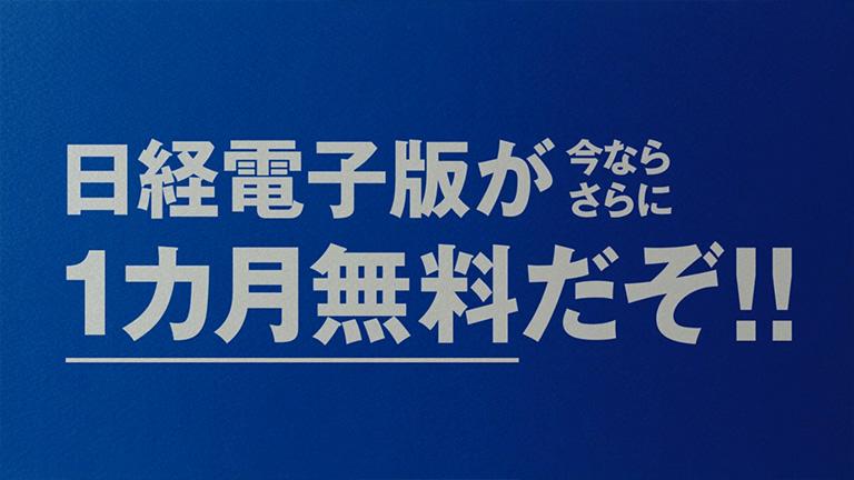1519_nikkei_08