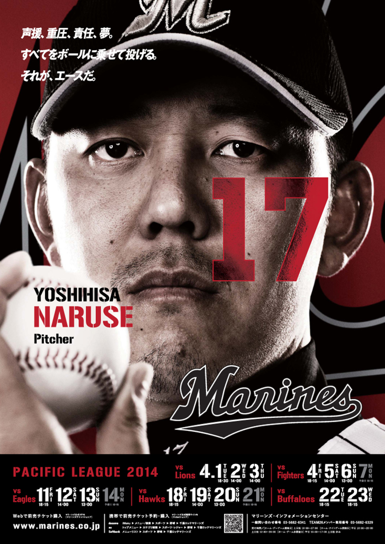1561_marines_01
