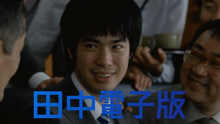 1578_nikkei_05