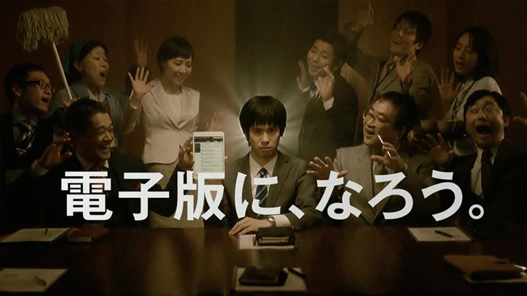 1578_nikkei_06