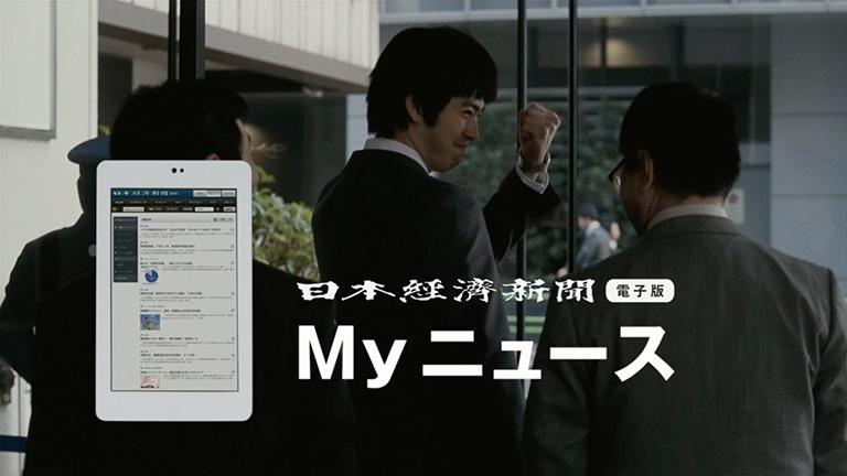 1578_nikkei_07