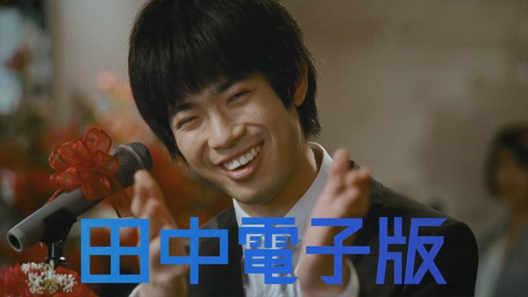 1597_nikkei_06