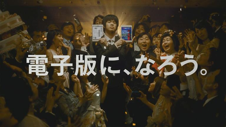 1597_nikkei_07