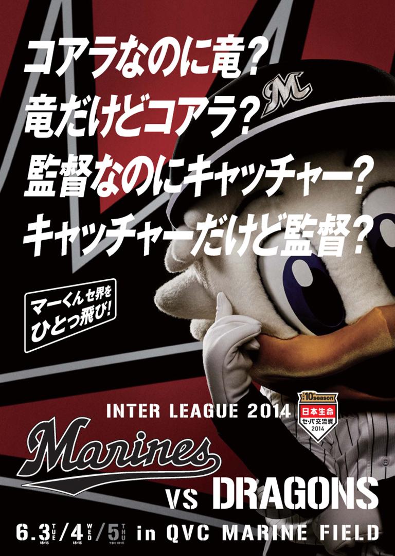 1627_marines_05