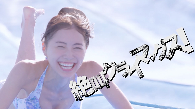 1692_nagashima_05