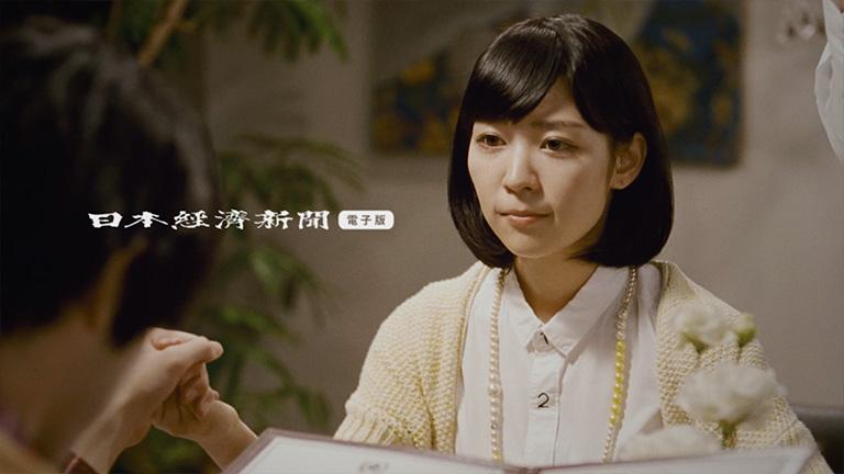 1734_nikkei_06
