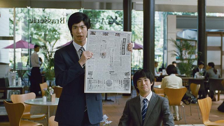 1756_nikkei_04