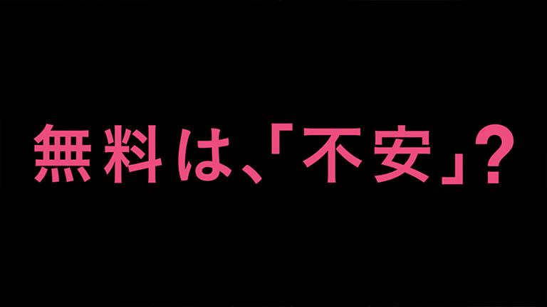 1768_gyao_04