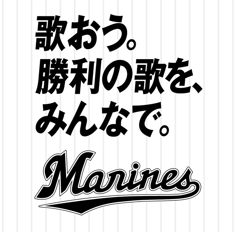 1849_marines_22