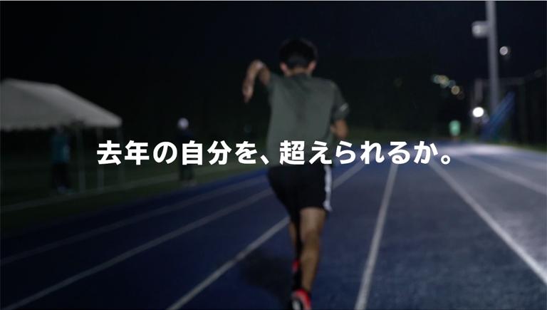 10793_adidas_01