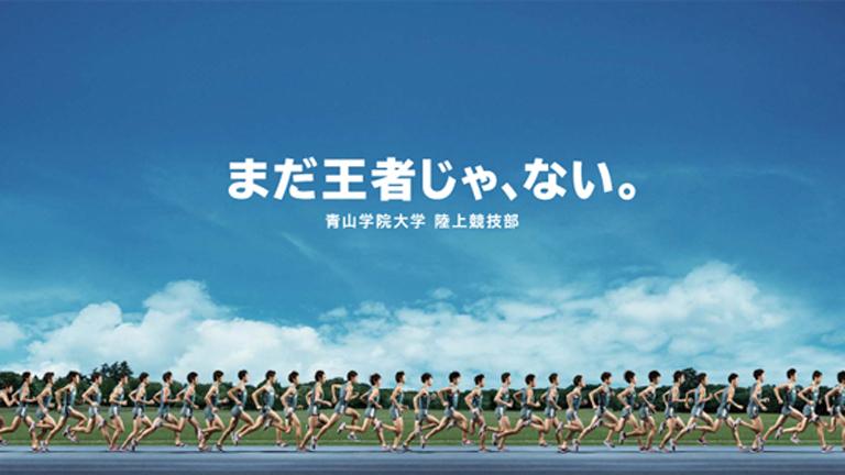 aogaku × adidas