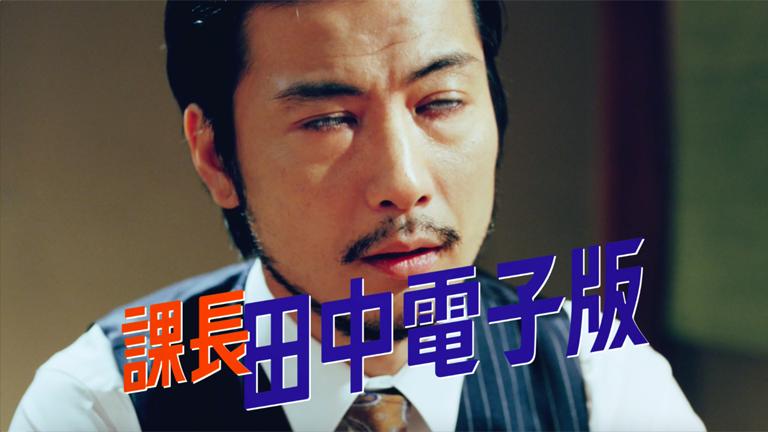 10850_nikkei_04