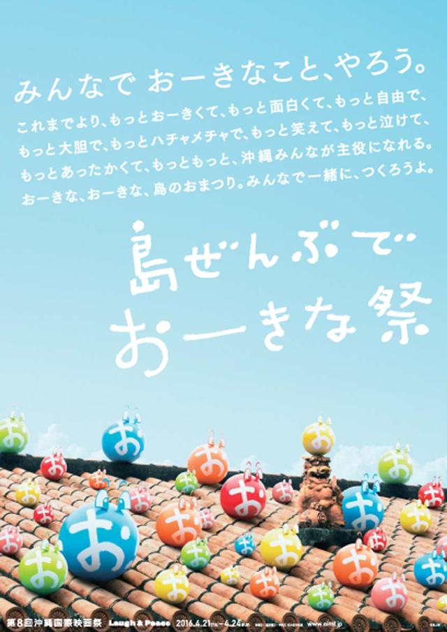 10968_yoshimoto_01