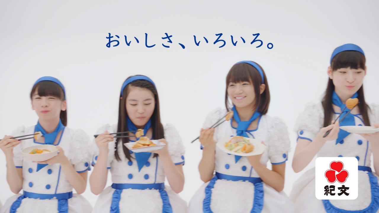 11101_uogashi_12