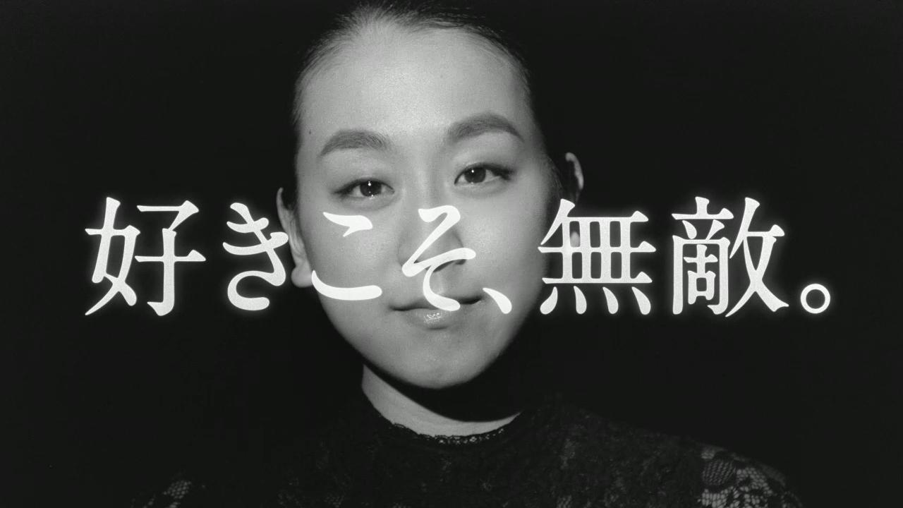 11136_sumisei_04