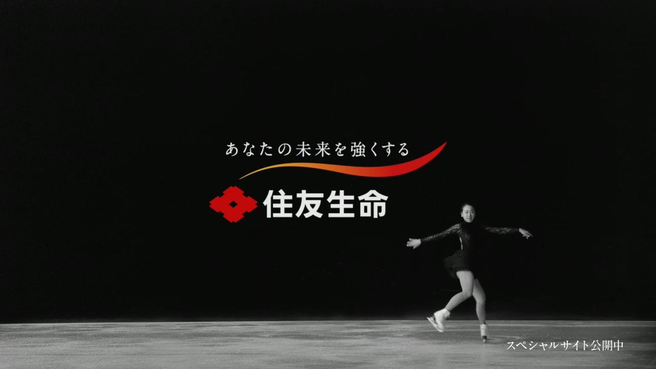 11136_sumisei_05