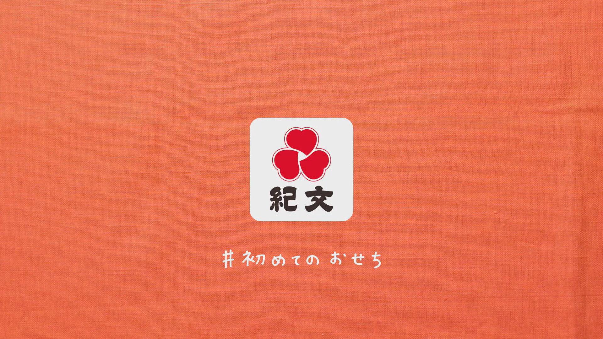 11174_osechi_11
