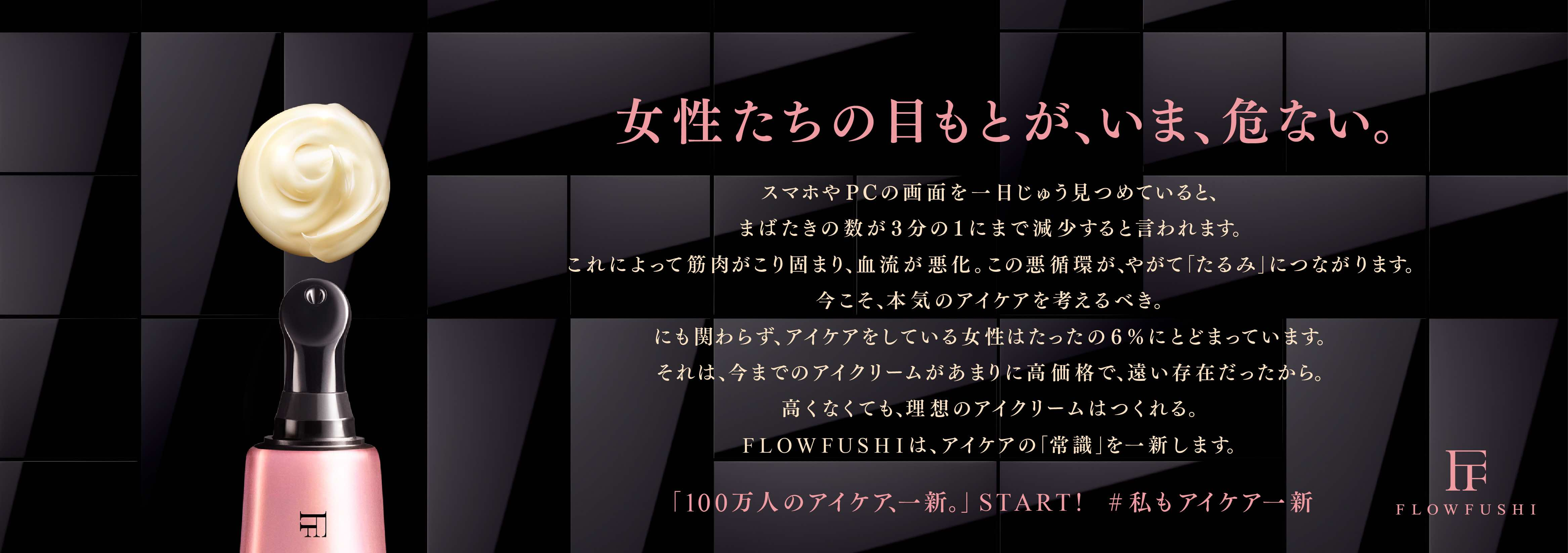 11190_ff_ec_02