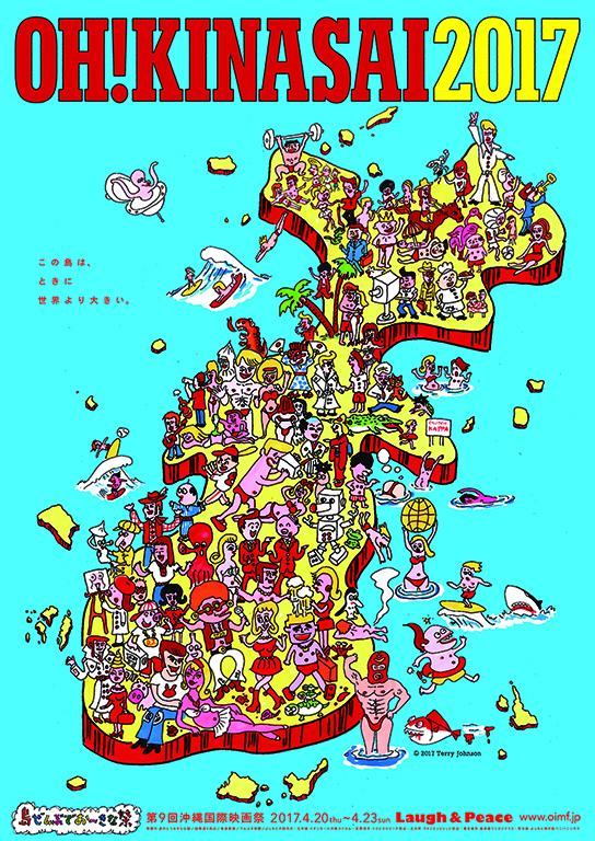 oks_B1_Yellow_B_0203_nyuko_ol