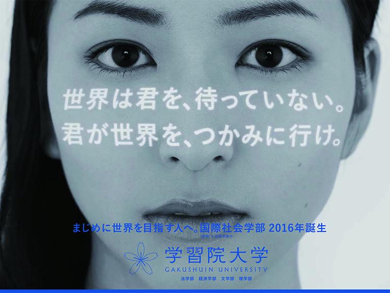 GU_mejiroboard_入稿.ai