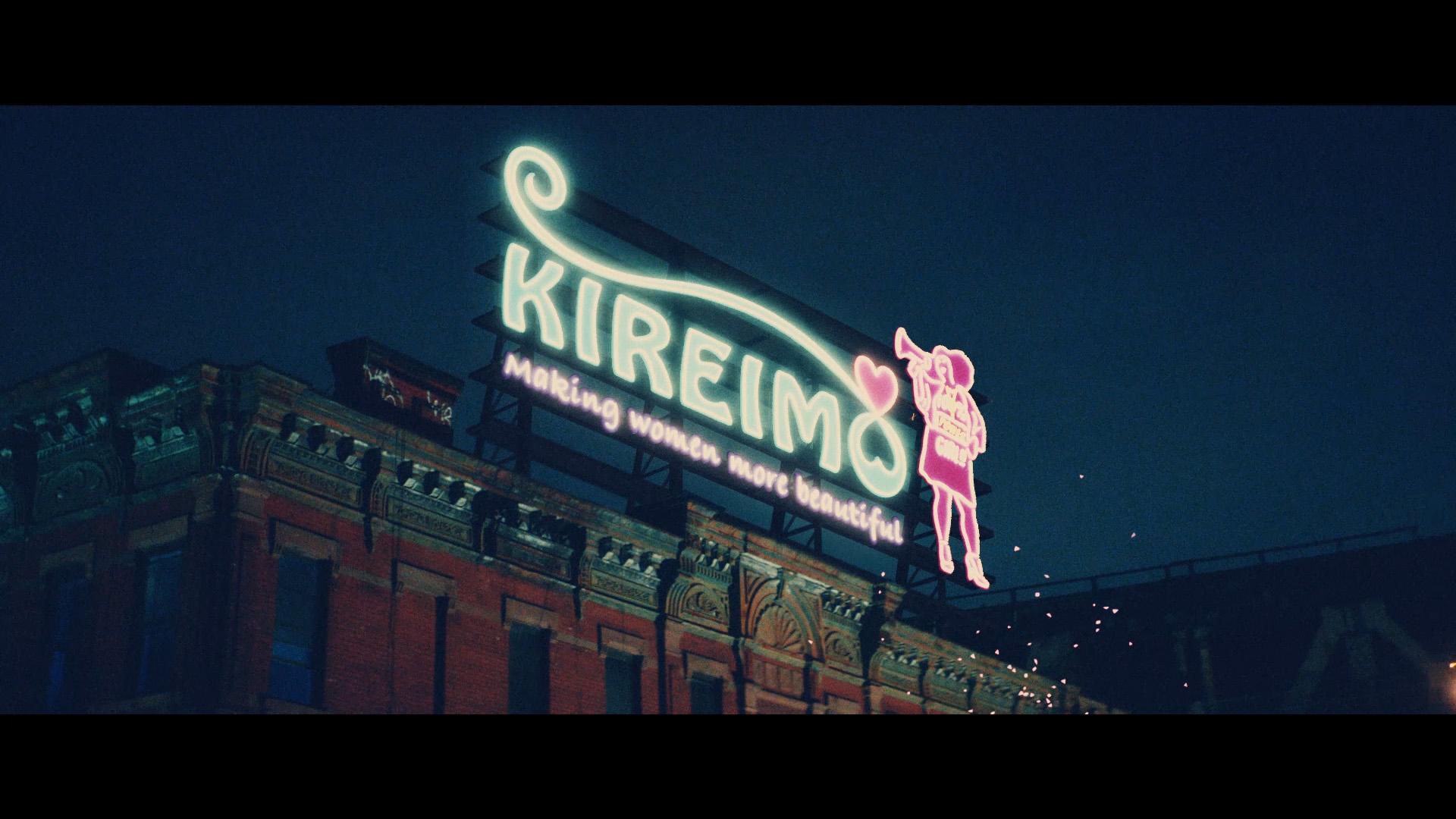 11672_kireimo_10