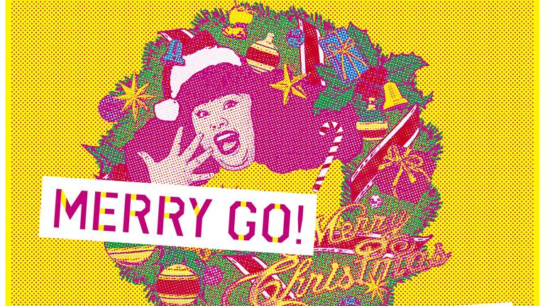 KIREIMO  クリスマスキャンペーン