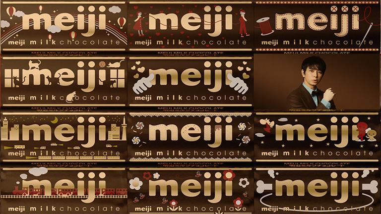11799_meiji_00