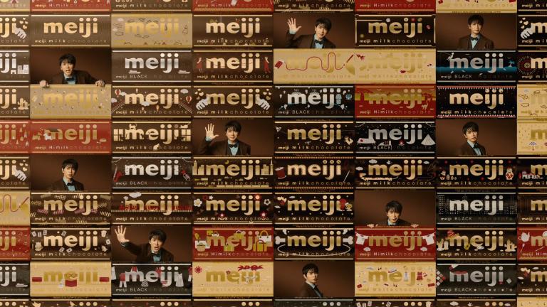 11799_meiji_02