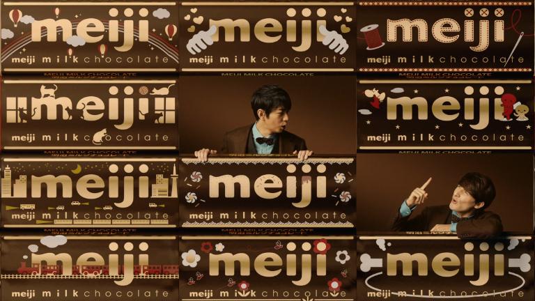 11799_meiji_05