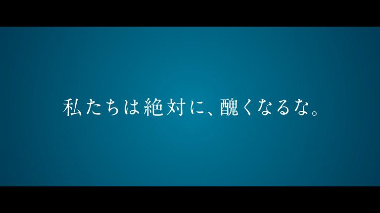 11848_seishin_10