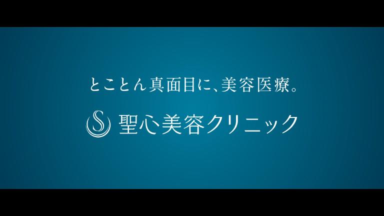 11848_seishin_11